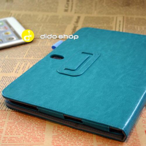 三星 P600 Note 10.1 2014 Edition 仿真皮 平板專用皮套(PA098) 湖水藍