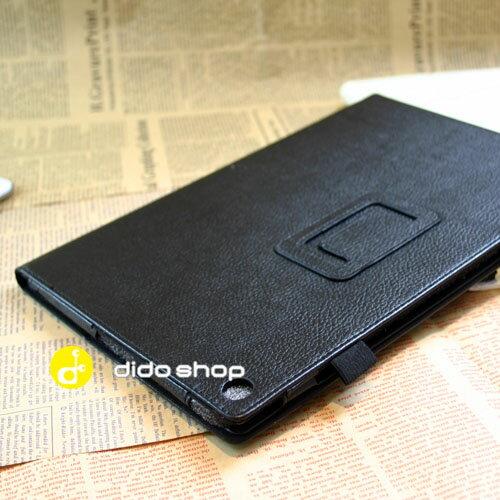 SONY Tablet Z2 10吋 平板電腦 專用保護套(PA099) 黑