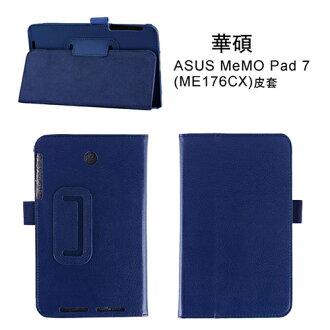 華碩 MeMO Pad 7 ME176C 平板專用皮套 (PA104) 深藍