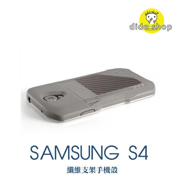 Samsung GALAXY S4 Love mei 手機保護殼 (附支架) 三星 YC012 【預購】