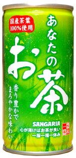 有樂町進口食品 sangaria你的茶 綠茶飲料190ml J22 4902179015075