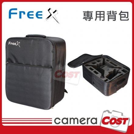 ★FreeX專用配件★Free X 空拍機 專用背包 後背包 手提包 - 限時優惠好康折扣