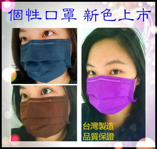 ❤含發票❤台灣製❤高品質三層不織布口罩❤成人口罩面罩拋棄式防曬衛生口罩防風防塵防臭騎車工廠醫院餐廳