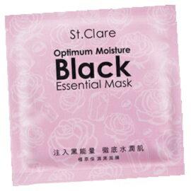 聖克萊爾 St.Clare 極萃保濕黑面膜 28ML ☆真愛香水★