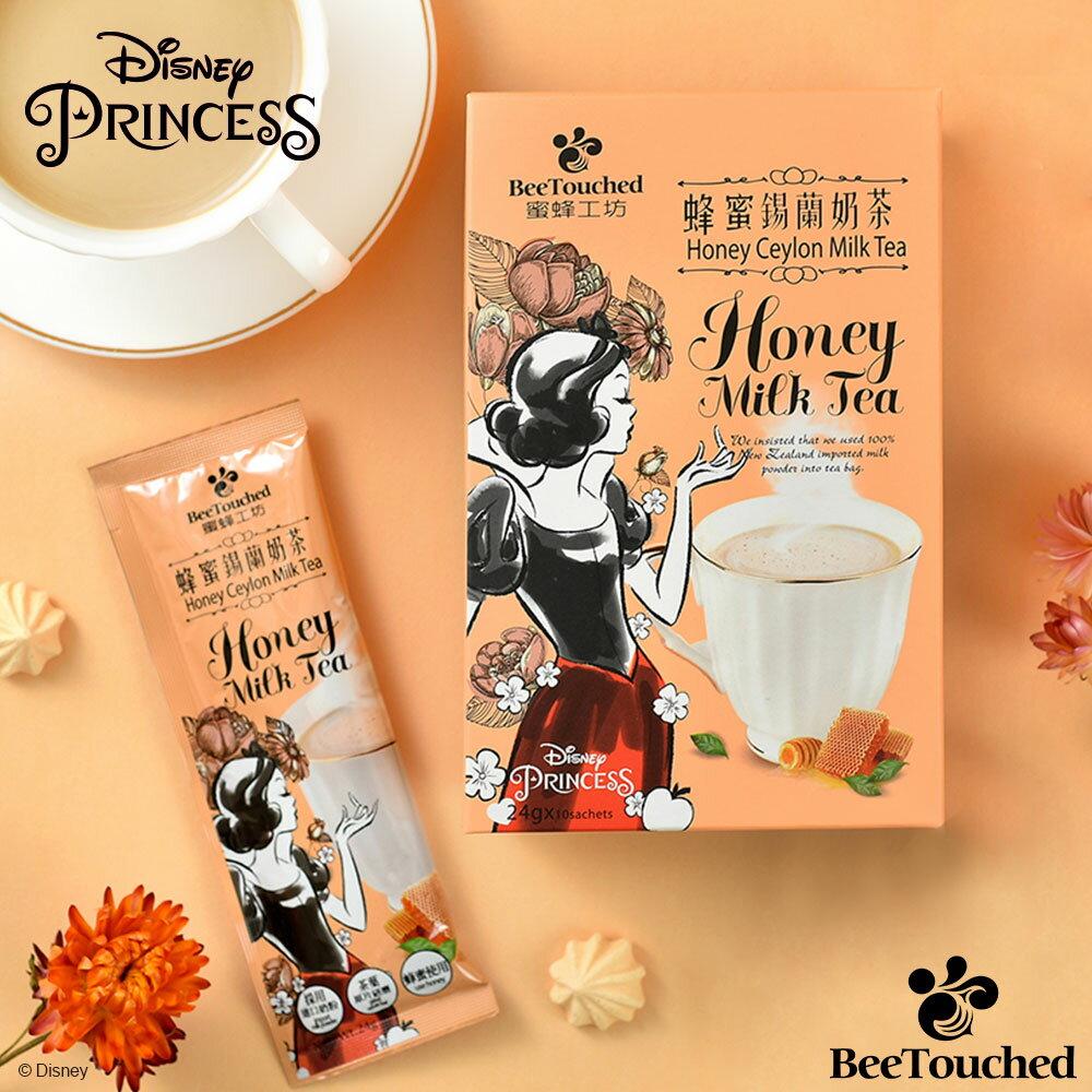 蜜蜂工坊-迪士尼公主系列奶茶(任選2入) ❤口味有蜂蜜玫瑰奶茶、蜂蜜抹綠奶茶、蜂蜜錫蘭奶茶、蜂蜜烏龍奶茶❤ 送 聖誕分享杯 6