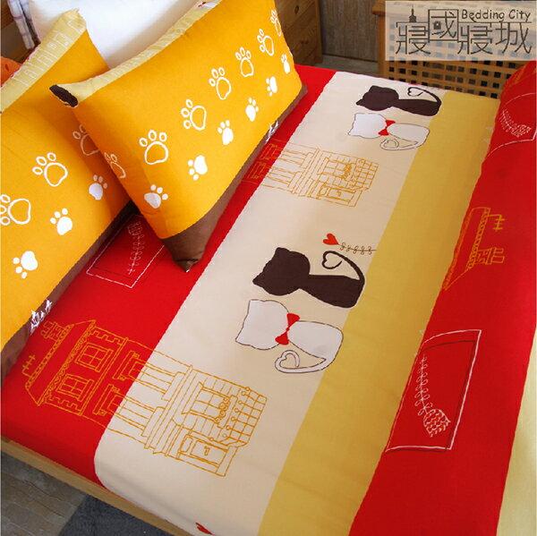 單人床包二件組(含枕套) Cute小貓咪 天鵝絨美肌磨毛【亮麗色彩、觸感升級、SGS檢驗通過】 # 寢國寢城 2