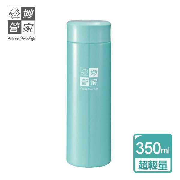 妙管家 超輕量真空杯350ml(粉藍) HKVL-350PB 0