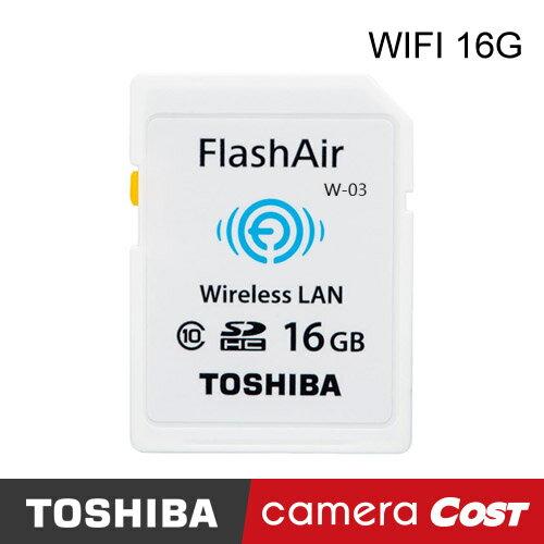 Toshiba FlashAir Class10 SDHC 16GB 16G WIFI 記憶卡 W-03 - 限時優惠好康折扣