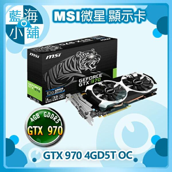 MSI 微星 GTX 970 4GD5T OC DDR5 4G 顯示卡★雙風扇★