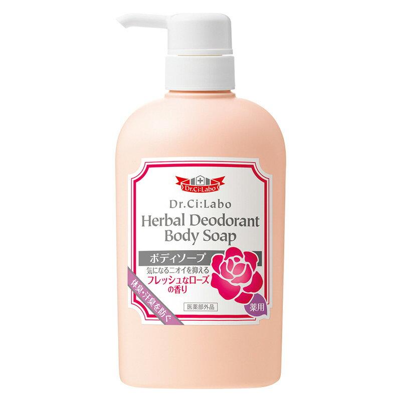 Dr.Ci:Labo 玫瑰水嫩香氛沐浴乳 500ml - 限時優惠好康折扣