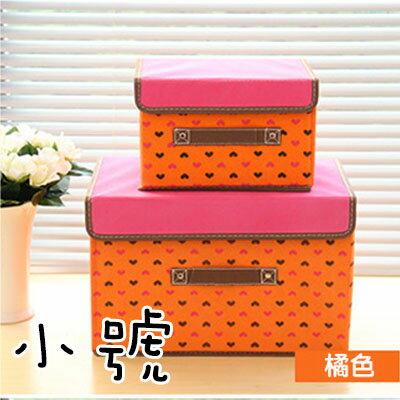 WallFree 橘色雙色愛心摺疊收納箱^(小號^) ~  好康折扣