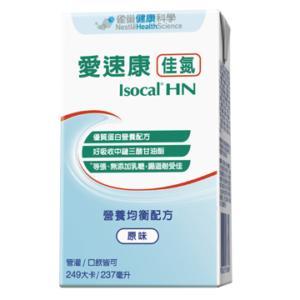 永大醫療~愛速康佳氮24罐~特價1150元