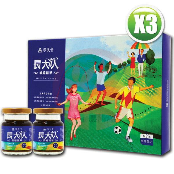順天堂長大人(男)濃縮精華*3盒-原價$5550
