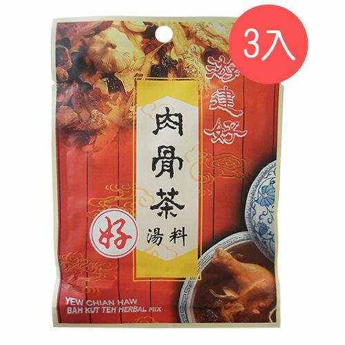 【凌波怡】游建好 肉骨茶湯料-3入
