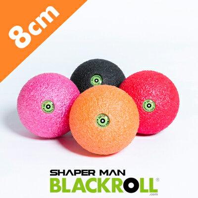 【Blackroll】BALL - 8CM 泡沫軸滾輪 德國製-獨家販售