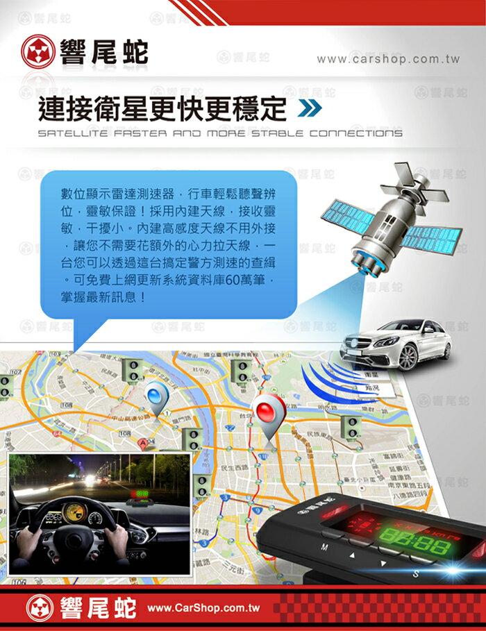 *限時破盤價* ELK 響尾蛇 HUD300 HUD-300 抬頭顯示器 GPS 測速器 可選配響尾蛇R1分離式雷達室外機(保固詳情請參閱商品描述) 4