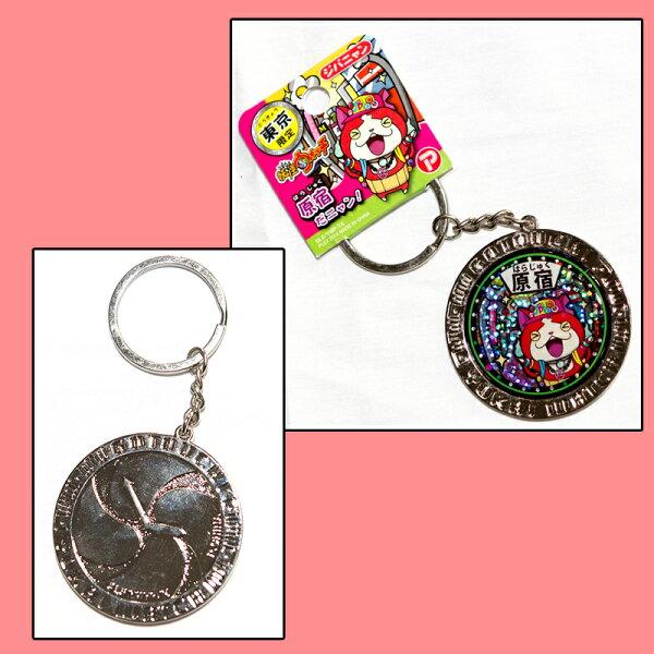 妖怪手錶 東京限定 鐵質鑰匙圈 吊飾 原宿款 日本帶回正版商品