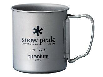 ├登山樂┤日本Snow Peak SP鈦金屬單層杯-450摺疊把 #MG-043R