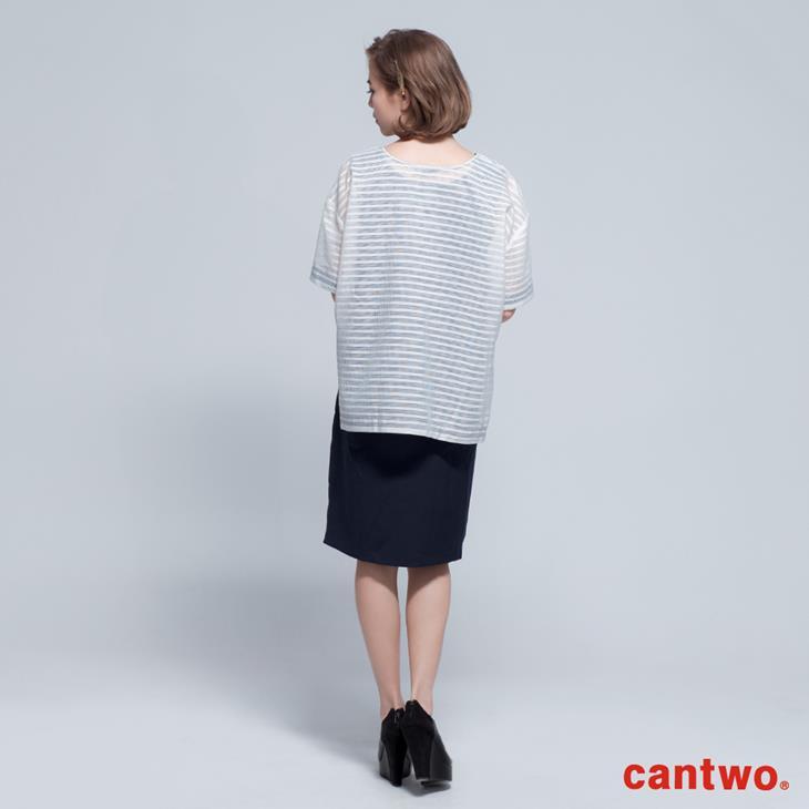 cantwo極簡H型格紋薄紗兩件式洋裝(共二色) 3
