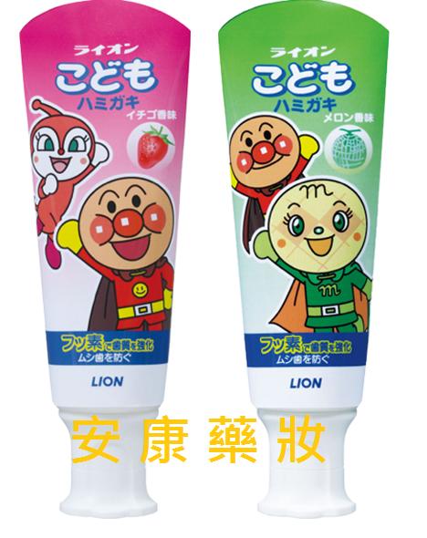 【獅王】麵包超人兒童牙膏 0