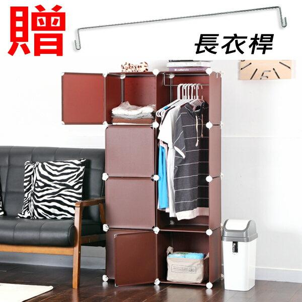 贈長衣桿/日本MAKINOU|單排單掛6格魔術方塊收納櫃衣櫥-不含門-台灣製|掀蓋置物箱 牧野丁丁