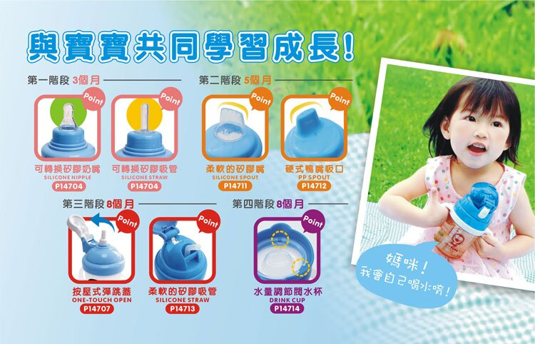 PUKU藍色企鵝 - 奶嘴+訓練吸管練習杯(摺疊握把) 240cc (水藍/粉紅) 3