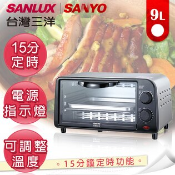 【台灣三洋SANLUX】9L定時電烤箱(SK-09T)
