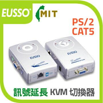 EUSSO UKS8111-T5 CAT5 KVM 切換器訊號延長組