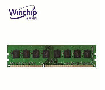 Winchip永采科技 2GB DDR3 1333桌上型記憶體