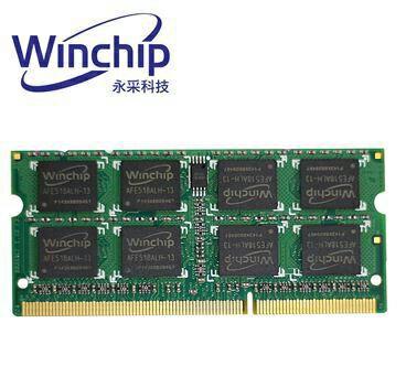 Winchip永采科技 8GB DDR3 1333筆記型記憶體