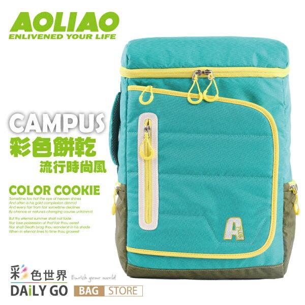 後背包 彩色餅乾小款 防潑水 書包 A PLUS-湖水綠 A-8033