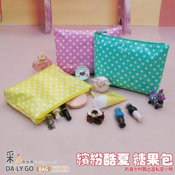 化妝包(大) Candy日系流行點點亮皮防水隨身包