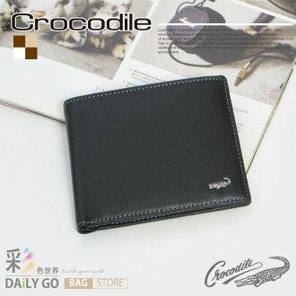 Crocodile 鱷魚 進口荔紋真皮 自然摔紋 短夾 皮夾-黑 0203-11041 0