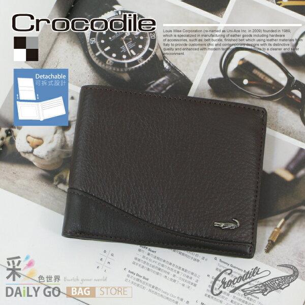 Crocodile 鱷魚 短皮夾-咖啡 0103-62042