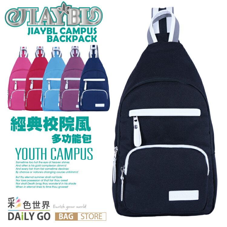 韓版JIAYBL 防潑水後背包