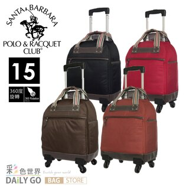 登機箱『聖大保羅』加西亞系列-15吋輕旅遊行李箱-多色 PO13K15