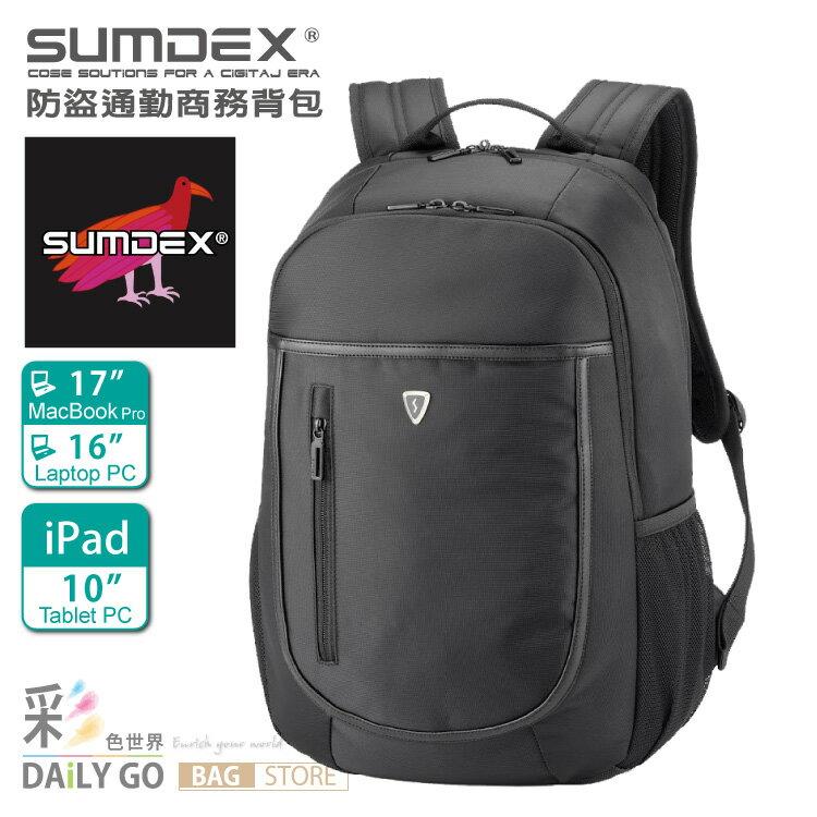 電腦後背包 SUMDEX 16吋筆電 商旅防盜背包-黑 PON-202-BK