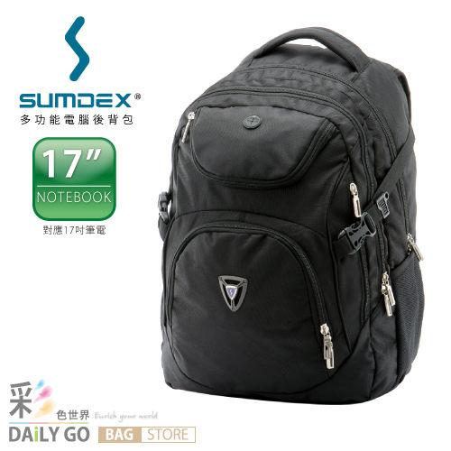 SUMDEX 專業17吋電腦/運動/休閒/後背包-黑【PON-374】