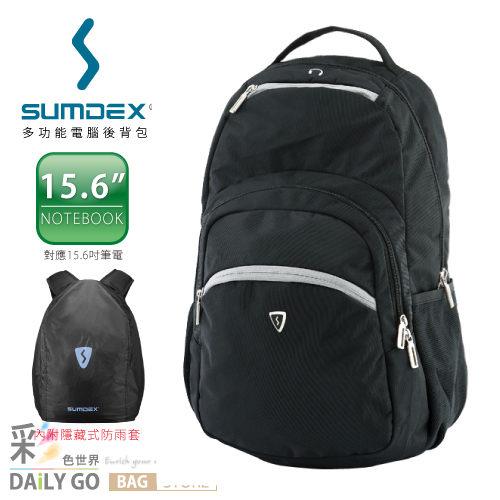 SUMDEX X-Sac 輕旅抗雨背包15.6吋電腦 IPAD平板 後背包-黑【PON-389BK】