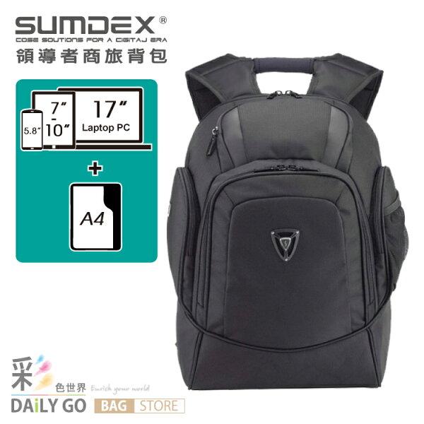 SUMDEX 17吋筆電 iPad 電腦包 防潑水 頂級商務 超速率後背包 PON-399