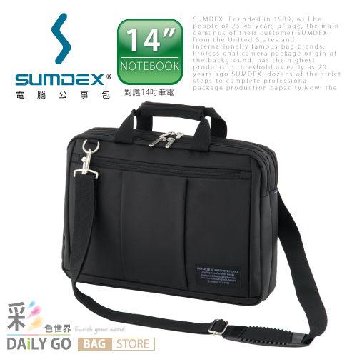 彩色世界~SUMDEX 14吋 經典復刻雙層電腦公事包-耐用黑【 PON-498BK】
