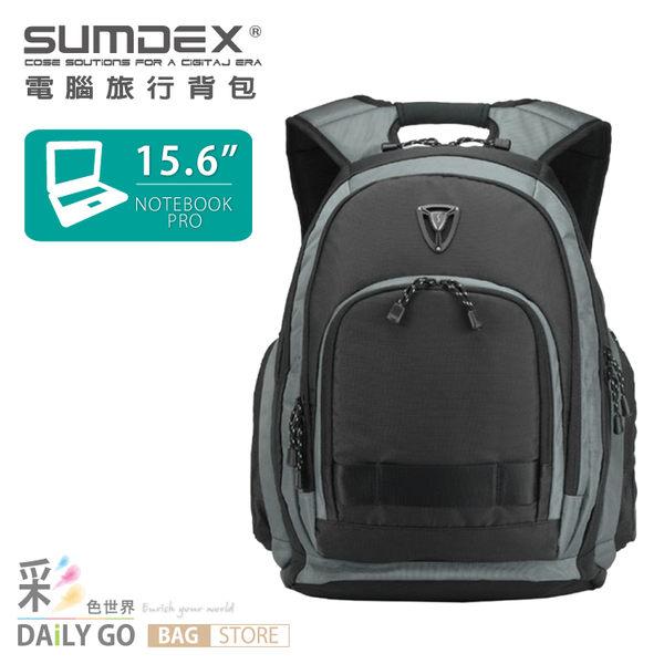 美國SUMDEX X-Sac15.6吋電腦後背包(附雨罩)-黑灰【PON-395】