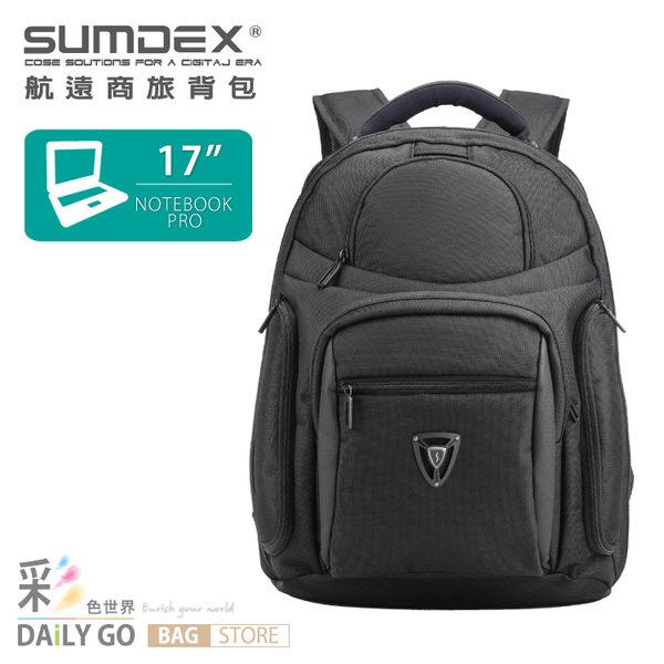 SUMDEX X-sac 航遠商旅背包17吋+iPad專業電腦後背包-黑【PON-396】