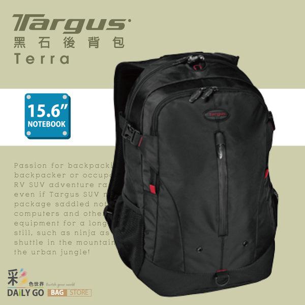 TARGUS 黑石電腦後背包 Terra 15.6 吋-黑色【TSB226AP】限量特價