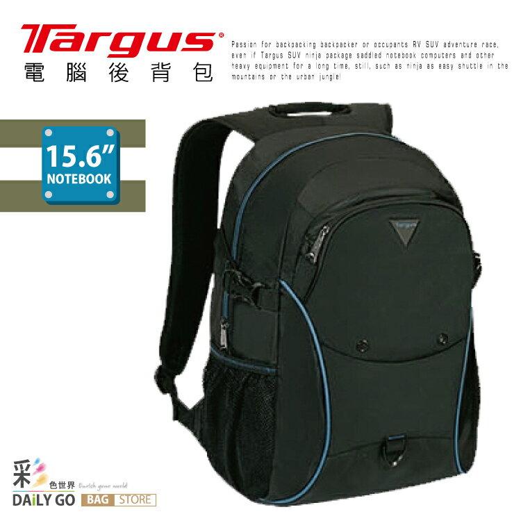 「TARGUS」CityLite II 15.6吋 Max 電腦後背包