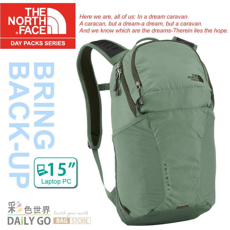The North Face 17公升 15吋 輕量電腦後背包-月桂冠綠/黑墨綠 C090-W7Z