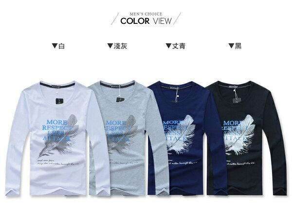 ☆BOY-2☆ 【NZ72005】休閒羽毛印花圓領長袖T恤 1