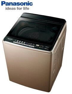Panasonic 15公斤智慧節能變頻洗衣機 NA-V168BB-PN **免運費+基本安裝**