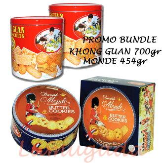 Super Deal Rakuten Belanja Online - [BUNDLE] BISKUIT KHONG GUAN RED MINI ASSORTED 700GR + MONDE BUTTER COOKIES BLUE 454GR