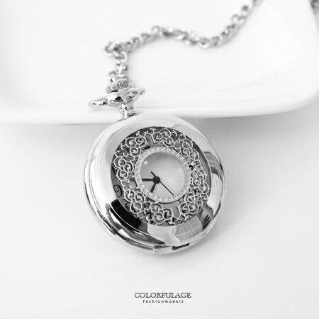 懷錶 銀色鏤空精緻雕紋石英機芯夾鍊式口袋錶 復古懷舊風格 柒彩年代【NE1663】文青收藏小物 0
